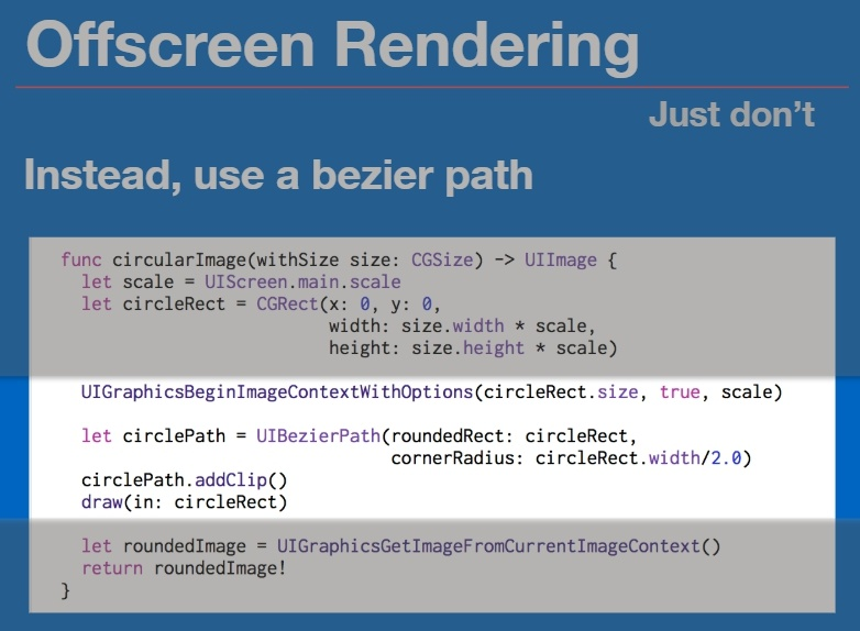 Производительность в iOS — Core Animation, Offscreen Rendering и System Trace. Часть 2 - 6