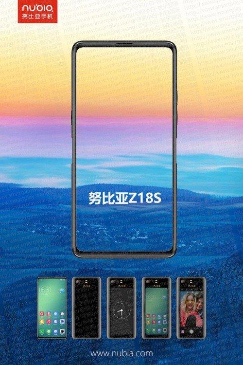 Второй дисплей смартфона ZTE Nubia Z18s будет цветным и достаточно крупным