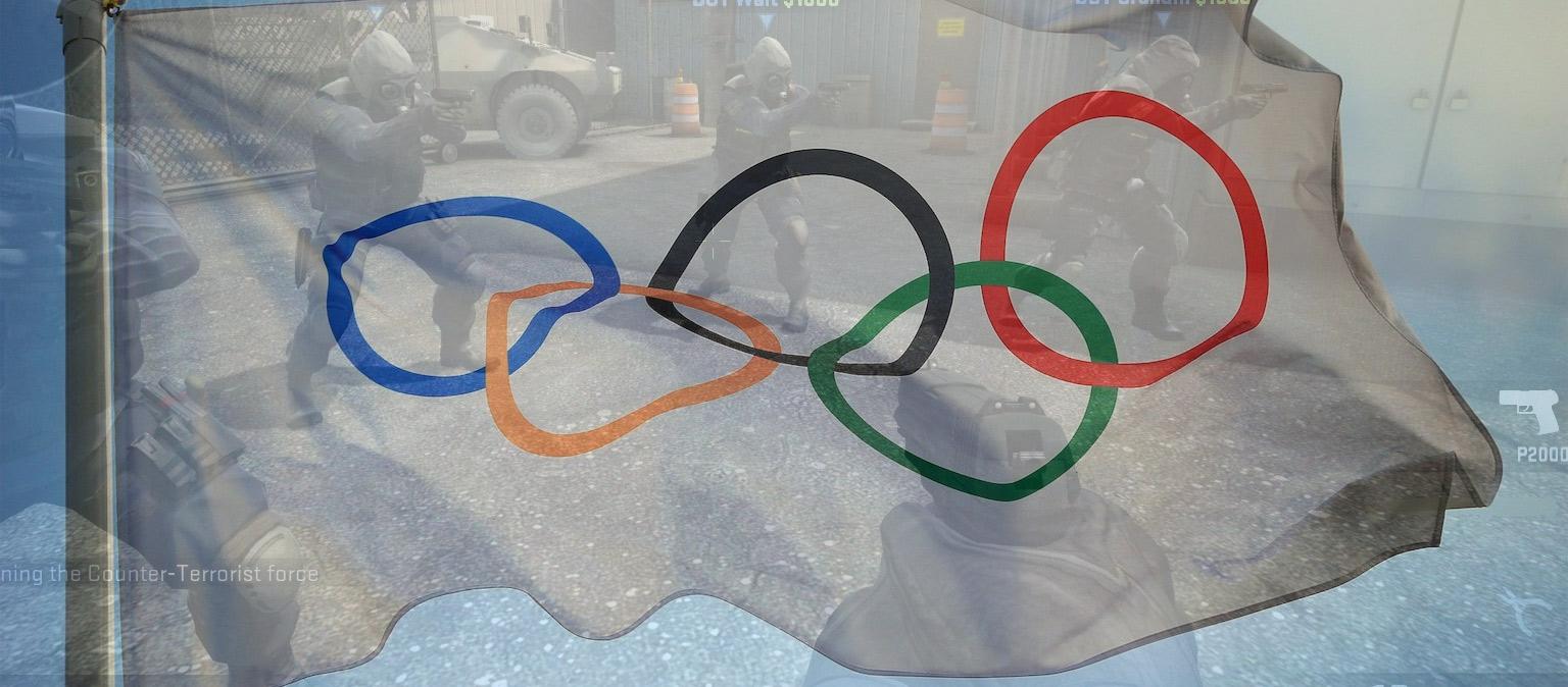 Олимпийский комитет проведёт форум по киберспорту - 1