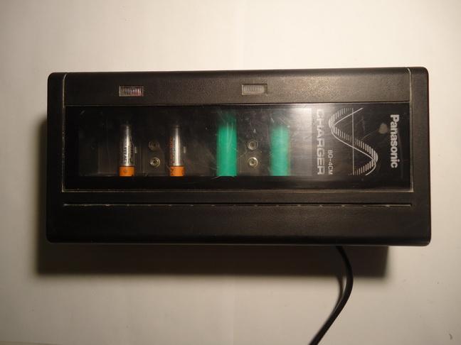 Небольшой обзор солнечных фонариков - 16