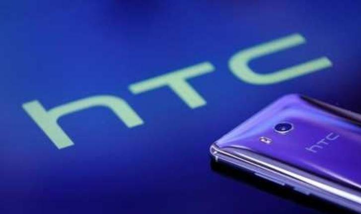 В HTC снова масштабные увольнения