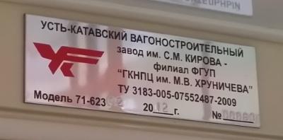 Новые «десять заповедей» Роскосмоса - 2