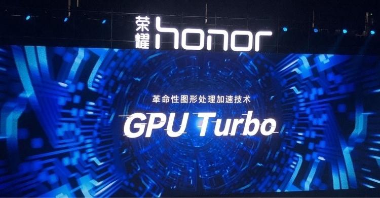 Huawei обновила график добавления поддержки GPU Turbo в смартфоны