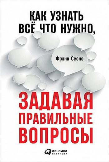 Что почитать в июле: 19 книжных новинок для диджитал-специалистов - 12