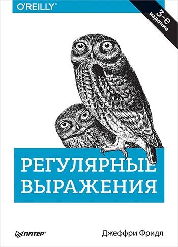 Что почитать в июле: 19 книжных новинок для диджитал-специалистов - 1