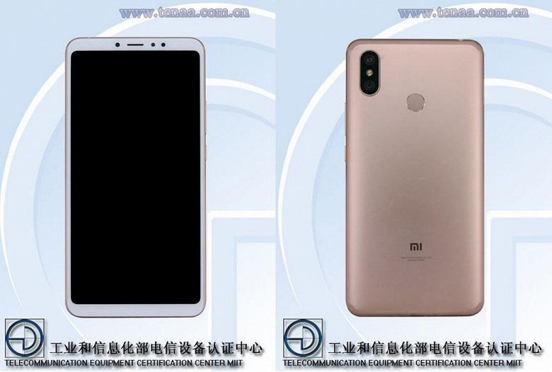 Смартфон Xiaomi Mi Max 3 Pro сертифицирован NCC