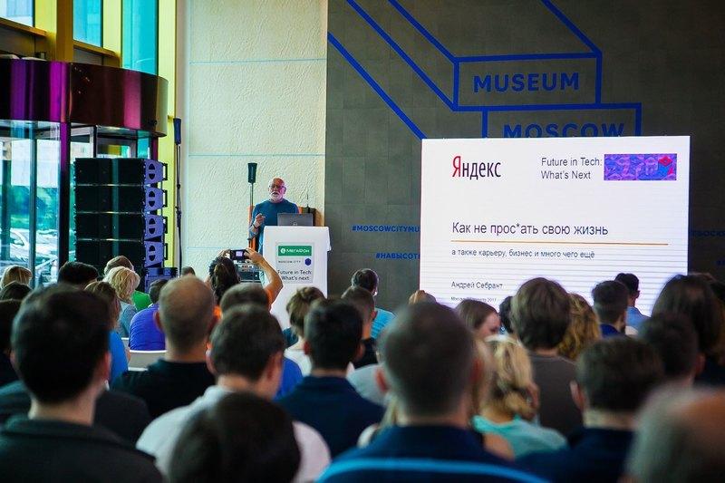 Самый известный геронтолог в мире Обри ди Грей прочитает бесплатную лекцию