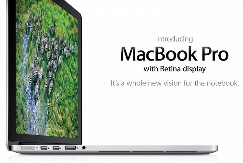 Apple объявила первый MacBook Pro с Retina-дисплеем устаревшим - 1