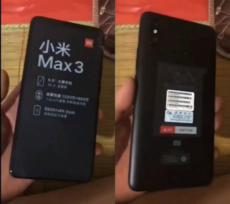Cмартфон Xiaomi Mi Max 3 показали на видео - 1