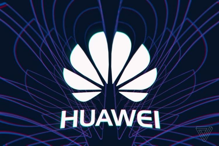 Huawei раскритиковала намерение США запретить финансирование закупок китайского оборудования из фонда USF