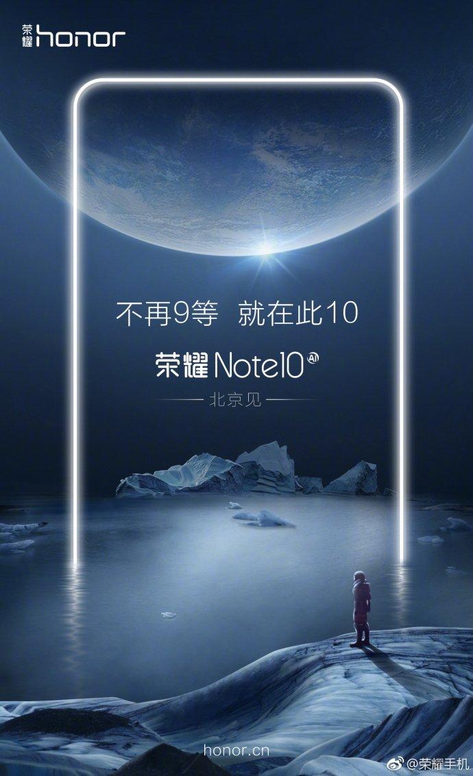 Huawei намекает на скорый выход смартфона Honor Note 10 - 1