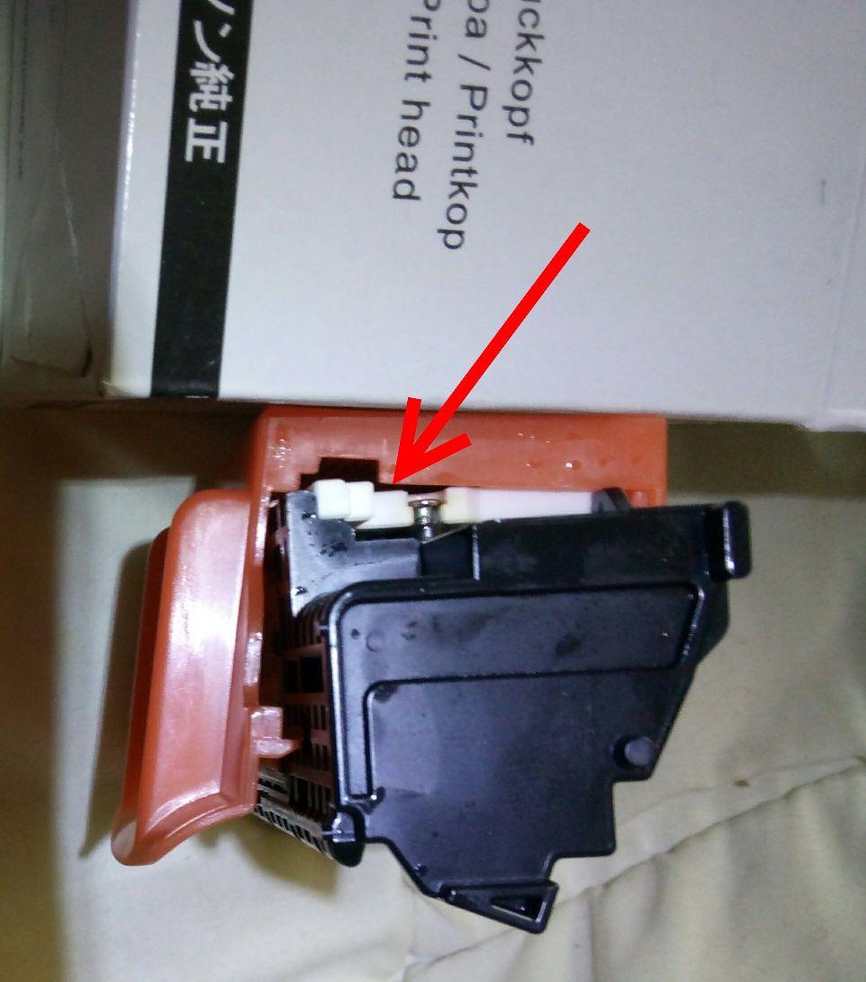 Принтер жил, принтер жив, принтер будет жить! Лечение Canon MG7140 - 4