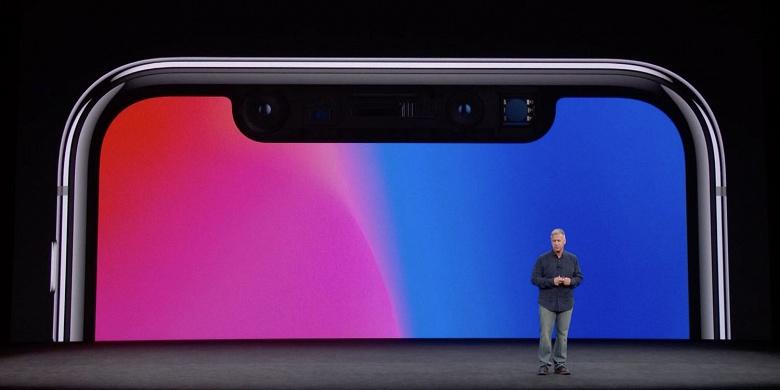 Apple может отказаться от iPhone X и iPhone SE осенью - 1