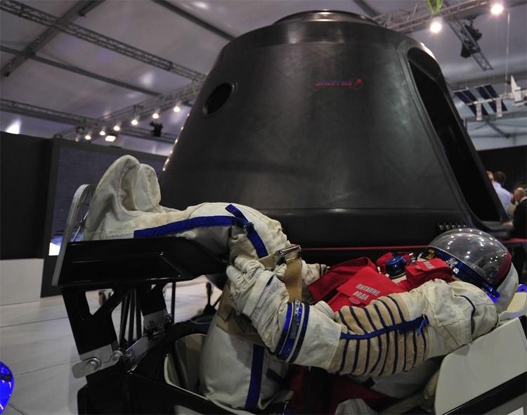 Прототип скафандра для корабля «Федерация» появится в текущем году