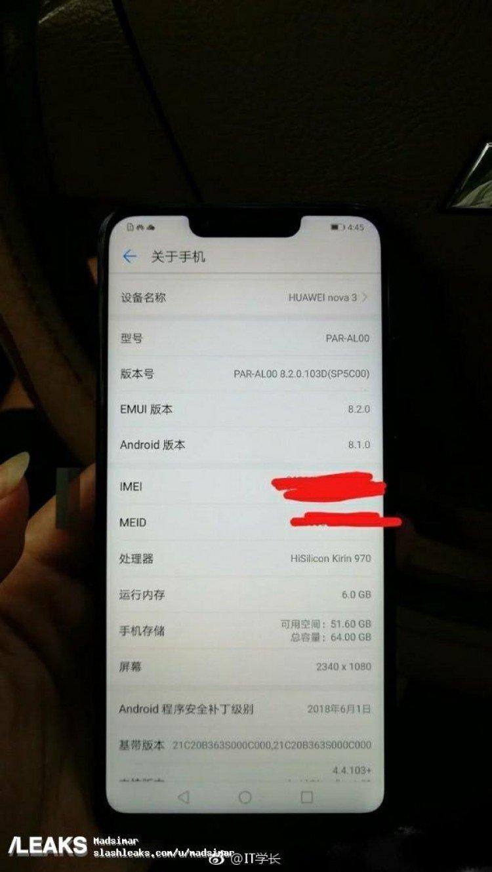 Смартфон Huawei Nova 3 окажется мощнее, чем ожидалось - 1