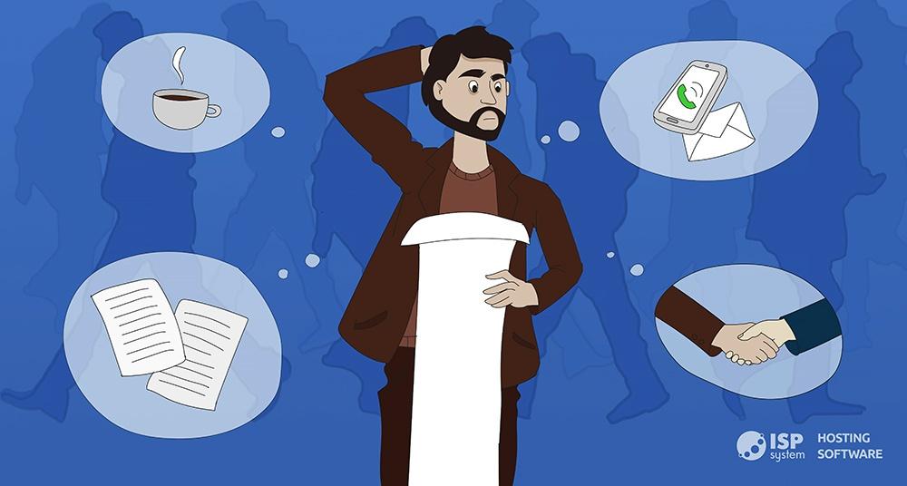 Как провести время на деловой конференции с пользой? Советы от биздевов ISPsystem - 1