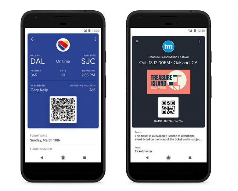 В Google Pay появилась возможность переводов денег между пользователями - 2