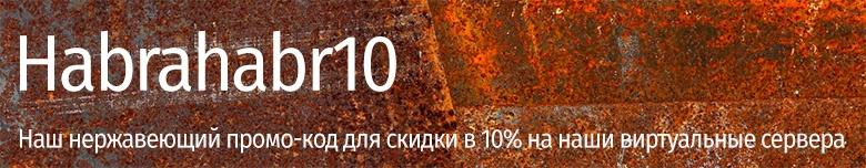 Разработка веб-приложения на Rust - 10