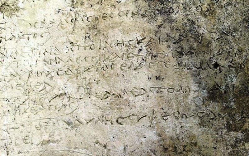 В Греции нашли глиняную плитку со стихами из «Одиссеи»