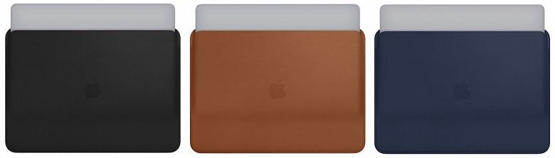 Apple выпустила новые кожаные чехлы для 13- и 15-дюймовых MacBook Pro
