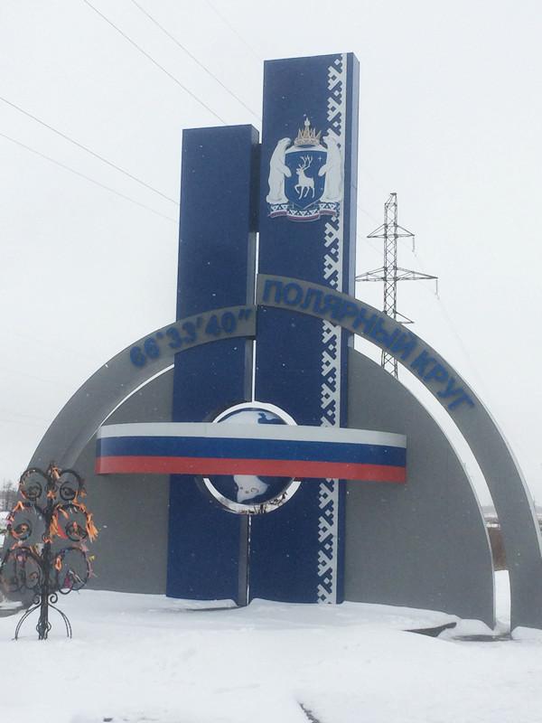 Север, воля, надежда, страна без границ (с), или Как делаются проекты в суровых сибирских условиях - 21