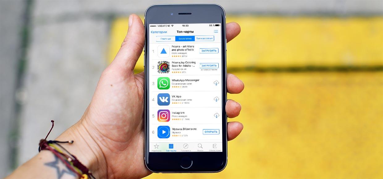 В РФ появился предварительный стандарт для мобильных приложений с 87 требованиями к их функционалу - 1