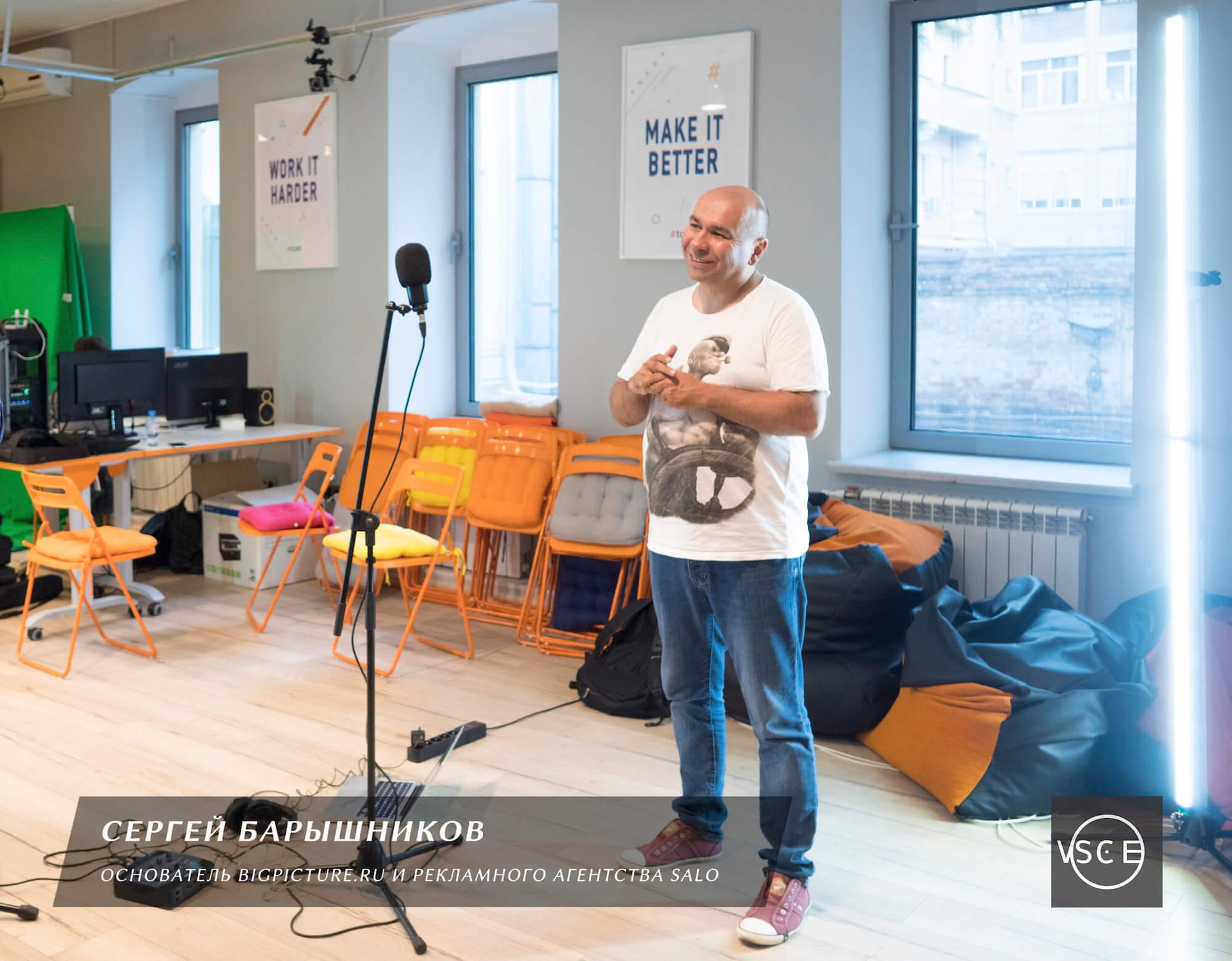 «VSCE»: новый подкаст про ИТ-предпринимателей - 1