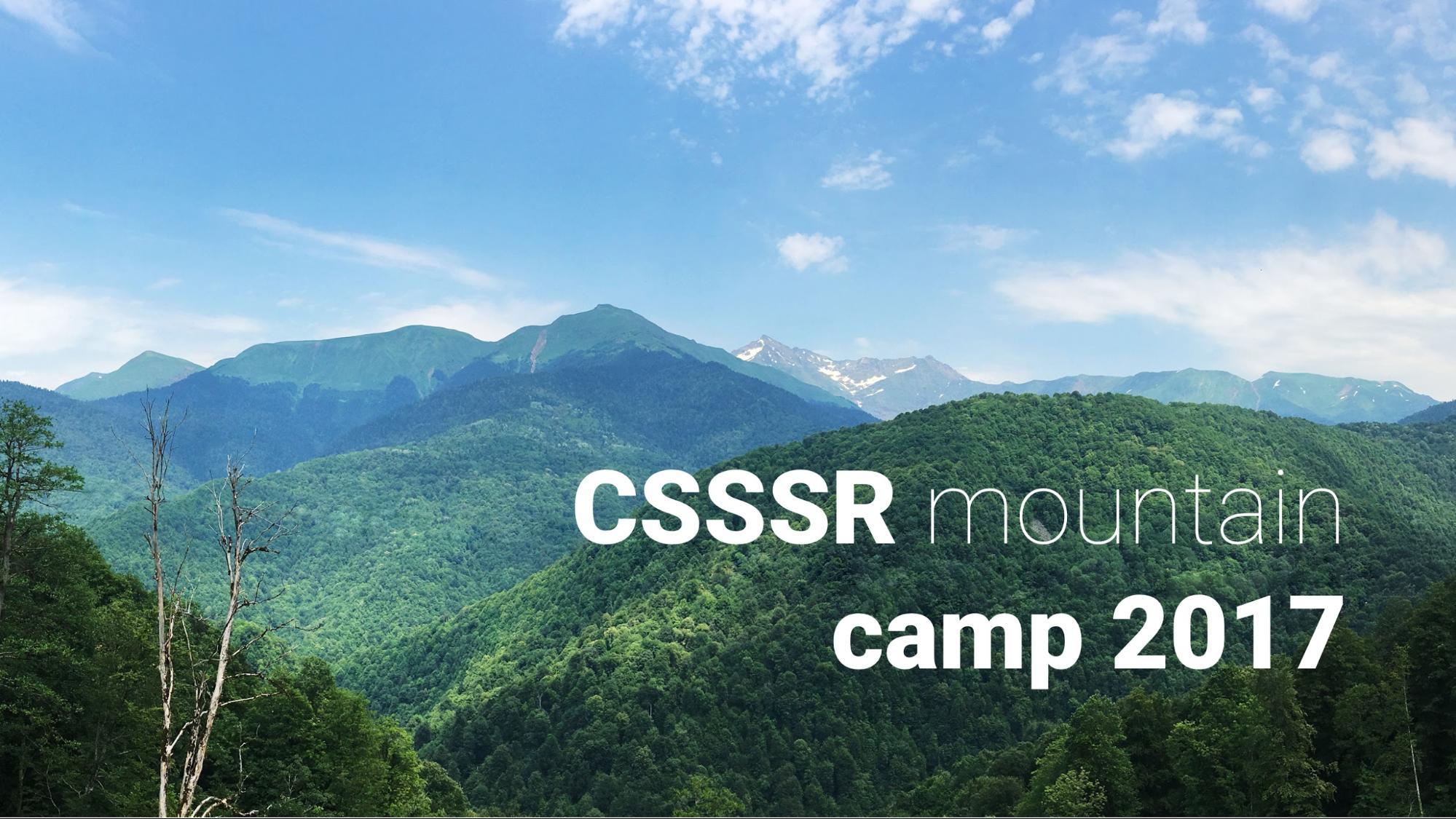 IT-camp в горах: как мы две недели совмещали программирование и экстрим - 1