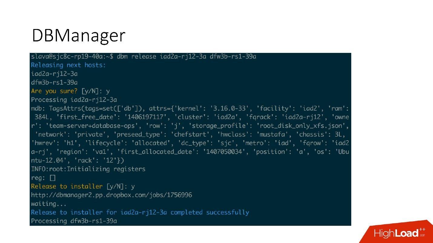 Развитие баз данных в Dropbox. Путь от одной глобальной базы MySQL к тысячам серверов - 43