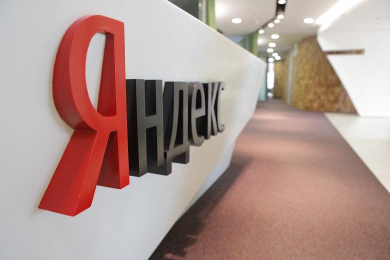 В поисковой выдаче «Яндекса» снова оказались личные данные россиян