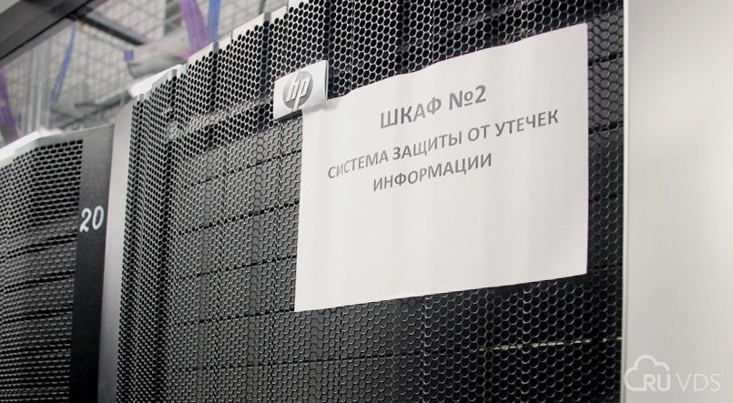 Место, где начинался российский интернет - 14