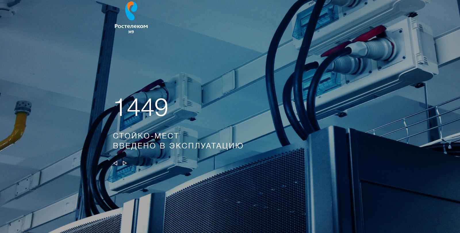 Место, где начинался российский интернет - 5