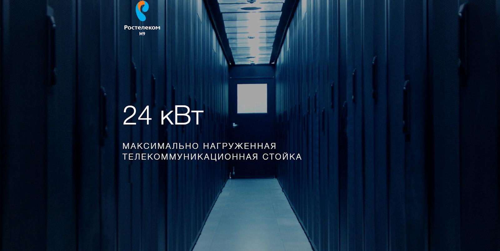 Место, где начинался российский интернет - 7
