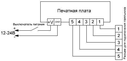 Simple Solder MK936 SMD. Паяльная станция на SMD-компонентах своими руками - 9