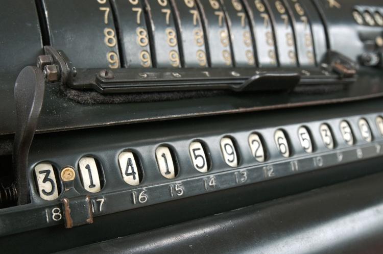 В Москве появится музей компьютерной и шифровальной техники