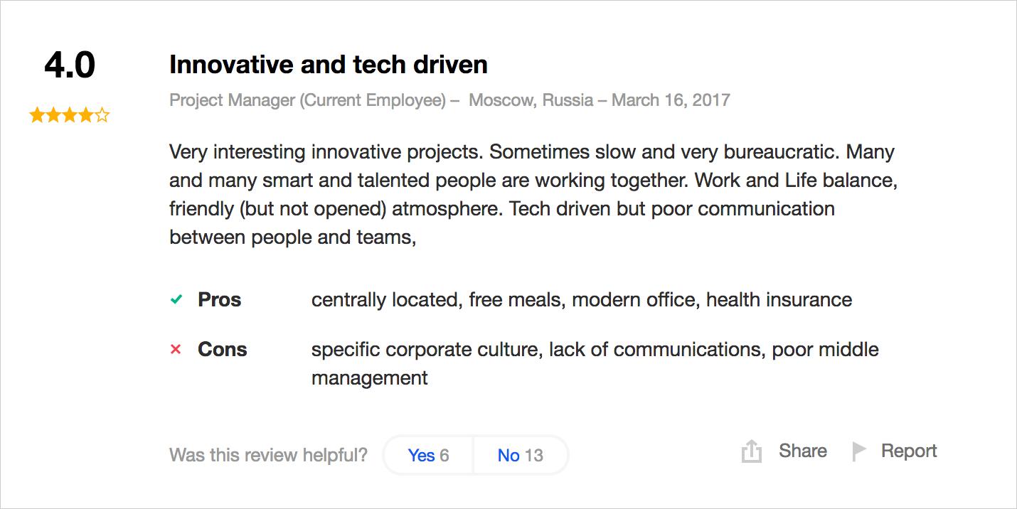 Где и как разработчики оценивают своих работодателей? Сервисы оценки компаний в ИТ-индустрии - 6