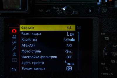 Новая статья: Обзор беззеркальной фотокамеры Panasonic GX9: перемена курса