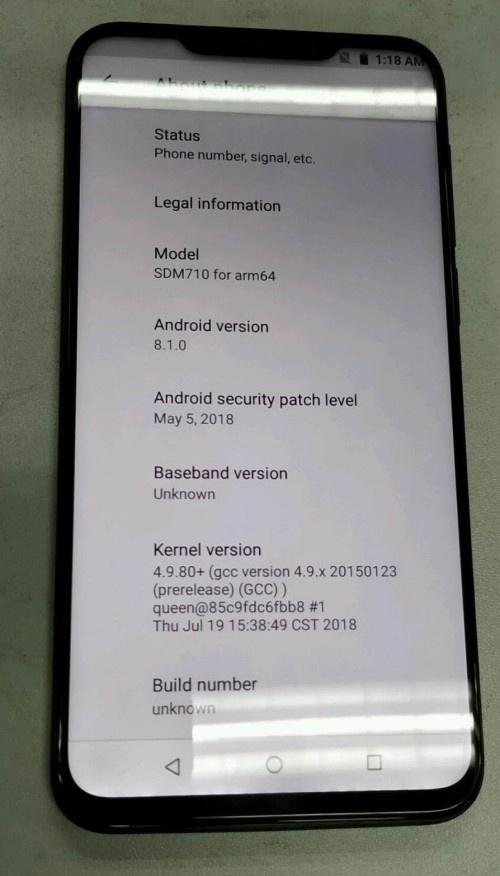 Meizu X8: первое «живое» фото показало наличие «моноброви»