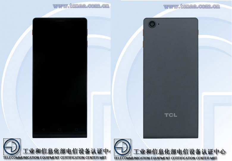 TCL T700X