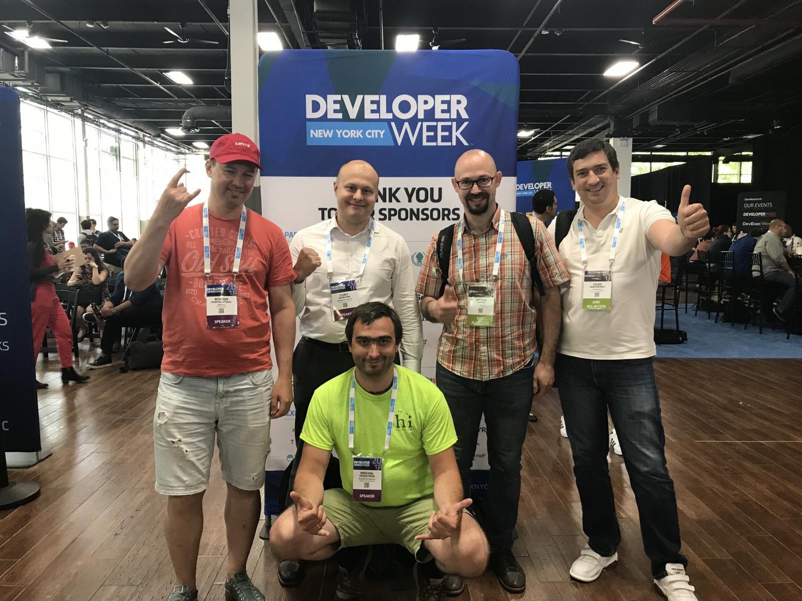 Как мы съездили на New York Developer Week - 9