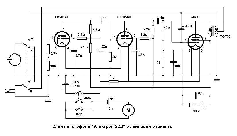 Аудиогаджет специального назначения: диктофон Штирлица, его реальный прототип и смелое историческое моделирование - 11