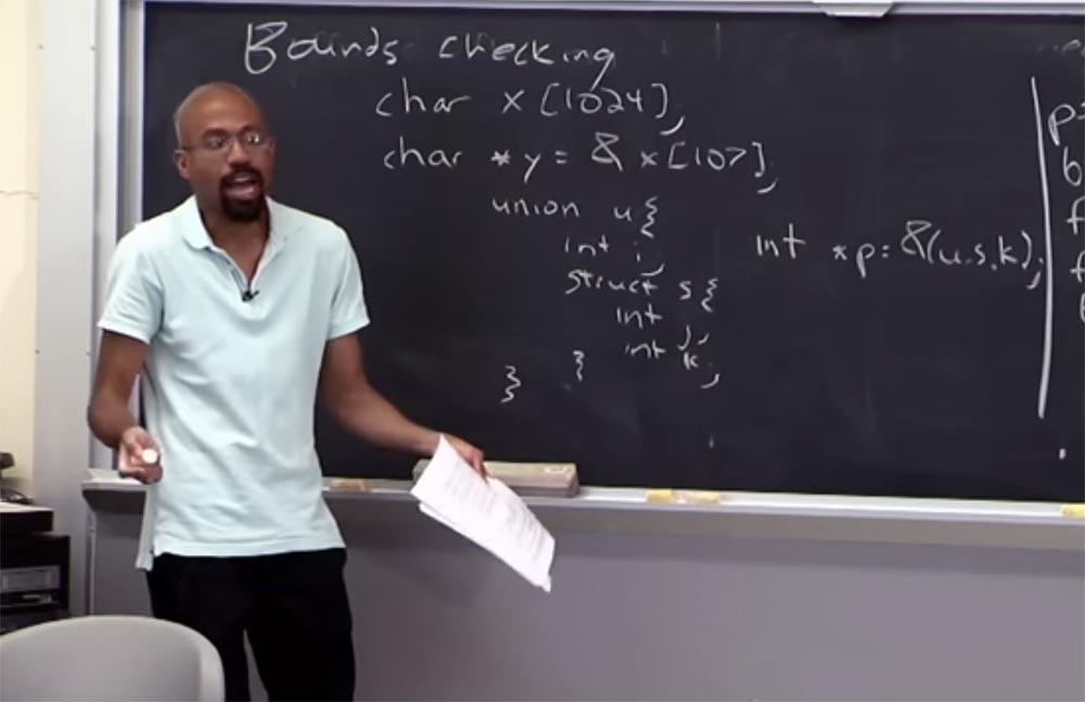 Курс MIT «Безопасность компьютерных систем». Лекция 2: «Контроль хакерских атак», часть 2 - 12