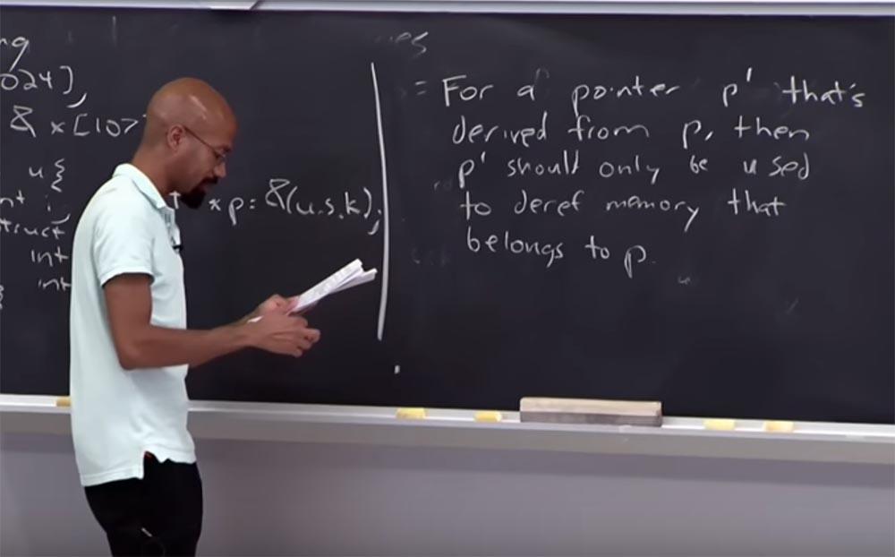 Курс MIT «Безопасность компьютерных систем». Лекция 2: «Контроль хакерских атак», часть 2 - 13