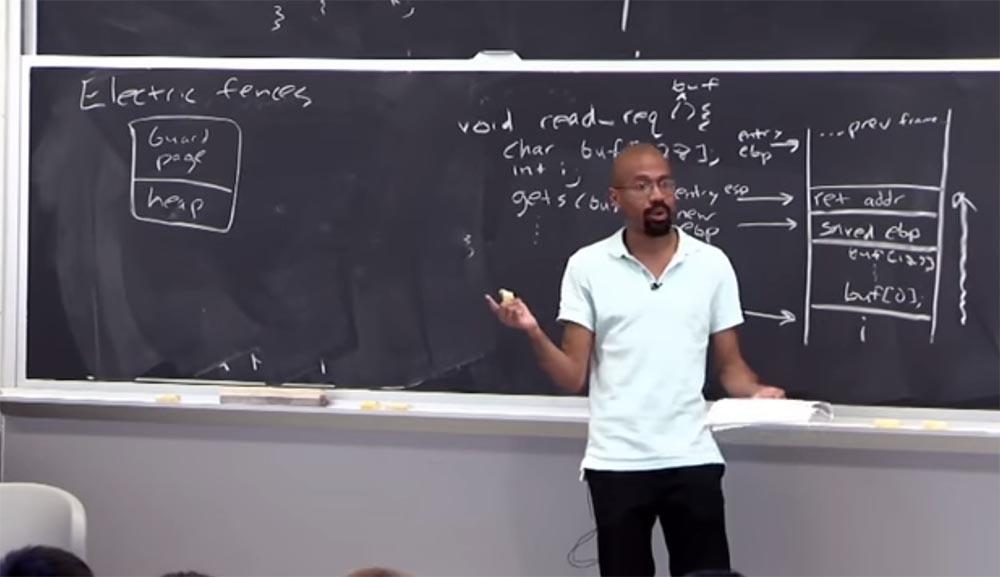 Курс MIT «Безопасность компьютерных систем». Лекция 2: «Контроль хакерских атак», часть 2 - 14