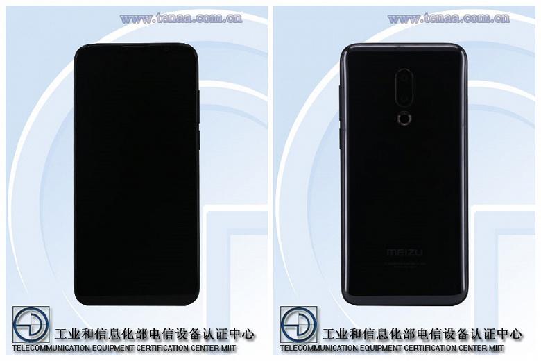 Смартфон Meizu 16 получит весьма скромный аккумулятор