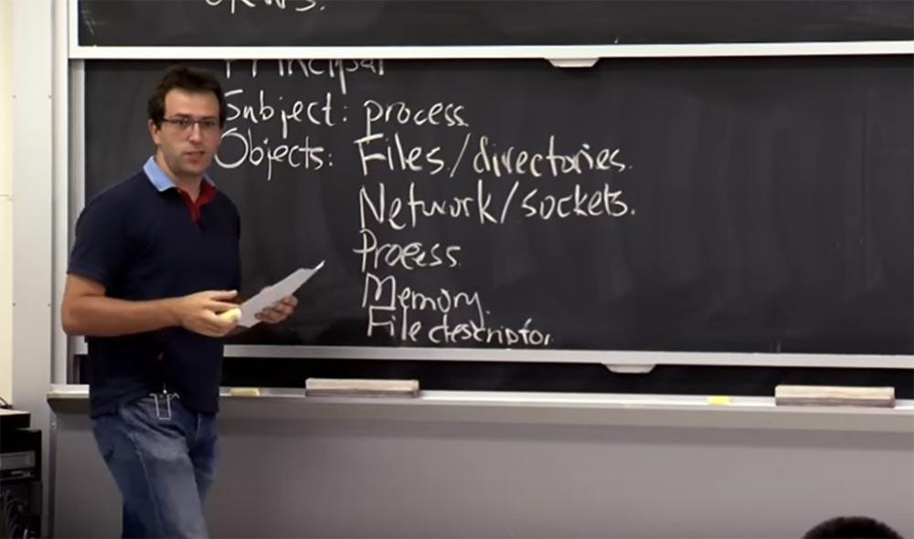 Курс MIT «Безопасность компьютерных систем». Лекция 4: «Разделение привилегий», часть 1 - 4