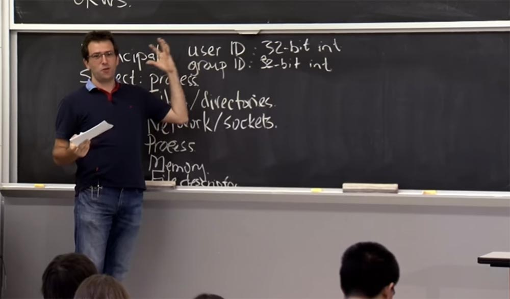 Курс MIT «Безопасность компьютерных систем». Лекция 4: «Разделение привилегий», часть 1 - 5