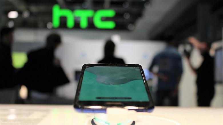 Появились спецификации смартфона HTC U12 Life - 1