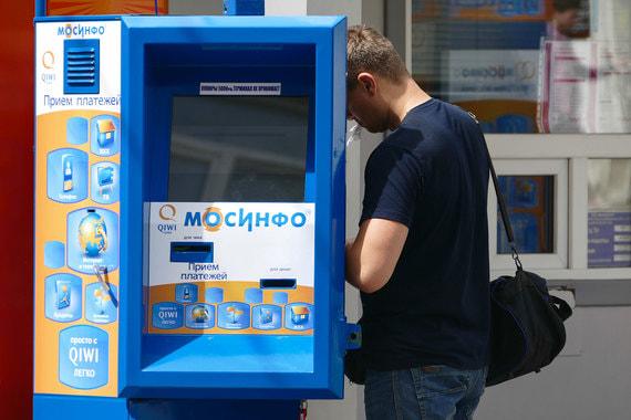 Финтех-дайджест: идентификация граждан «финсупермаркета», экс-сотрудник QIWI намайнил 2,4% биткоинов, БРИКС и блокчейн - 3