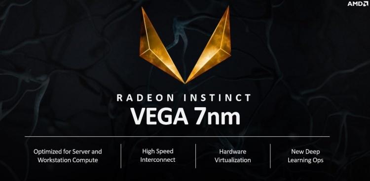 AMD на коне: самая большая квартальная прибыль за 7 последних лет